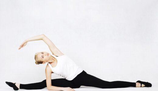 「どんなに体がかたい人でもベターッと開脚できるようになるすごい方法」を実践した【なりました】
