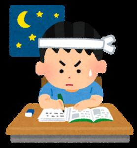 勉強頑張りボーイ
